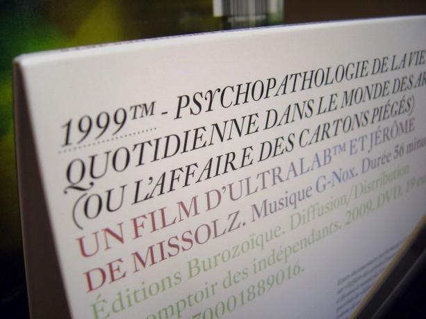 2009-10-09-ultralab-dvd-4400.jpg