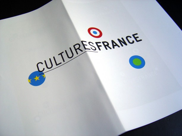 2006-culturesfrance-1