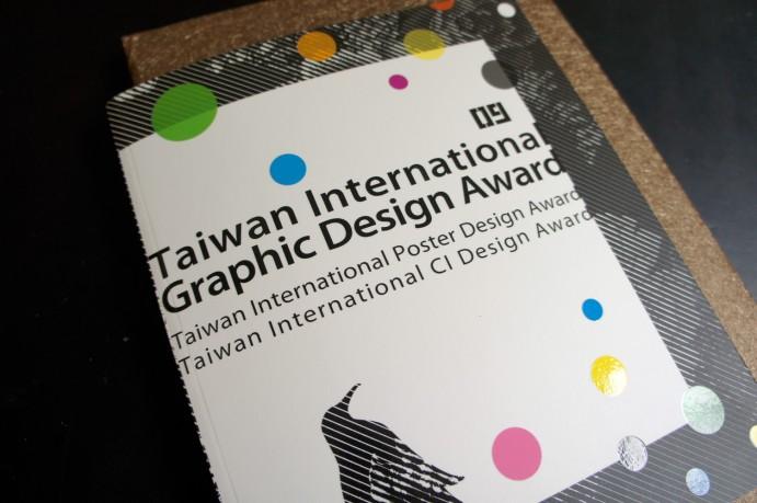 2011-02-25-taiwan-9867