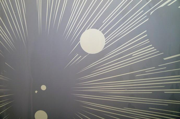 2012-08-27-planetarium-lezard-19063